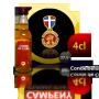 conde_de_cuba